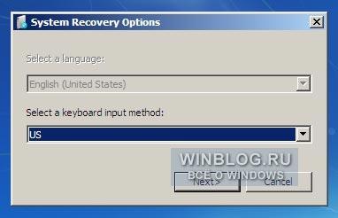 Восстановление при загрузке Windows 7: доступные средства диагностики