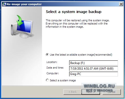 Восстановление Windows 7 из образа системы