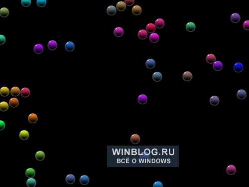 Настроить экранные заставки для windows 7