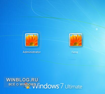 ��� �������� ������ � ������� ������ �������������� � Windows 7