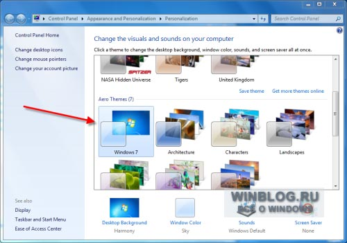Как сделать слайд шоу рабочего стола windows 7