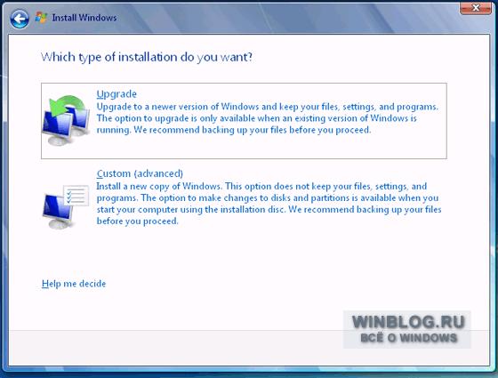 Установочную Windows Xp-64 Не Требующую Ключа