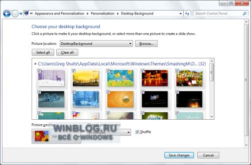 Новые фоны рабочего стола и темы оформления в Windows 7