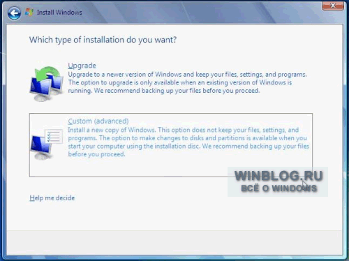 Перенос Windows XP в Windows 7 с помощью Zinstall XP7