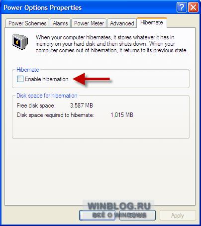 Удаление файла «hiberfil.sys» для освобождения места на диске