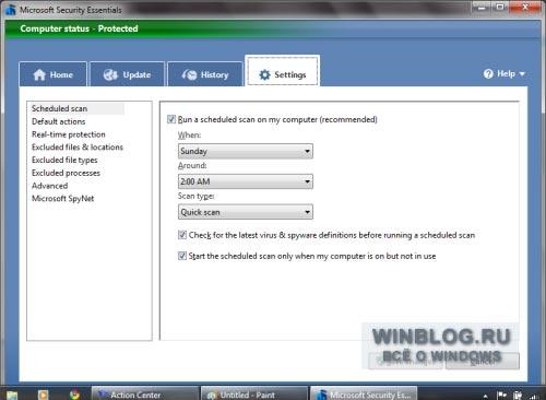 Manual Download Security Essentials Update PDF Download
