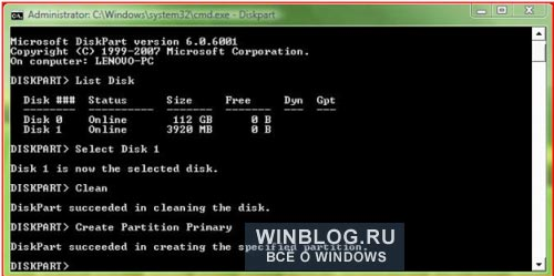 Создание установочной флэшки для Windows 7