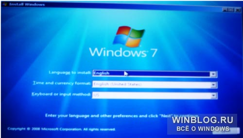 �������� ������������ ������ ��� Windows 7