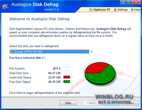 Auslogics Disk Defrag — прекрасная альтернатива стандартной утилите дефрагментации диска Windows Vista