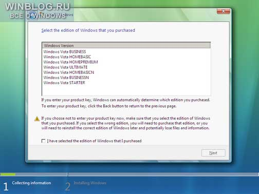 ��� �������� ��������� ��������� WinXP ����� ��������� SP2 [����� ...