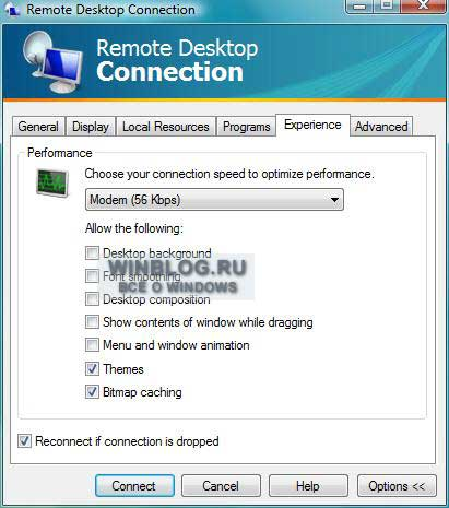 ��� ����������� ����������� � ���������� �������� ����� � Windows Vista