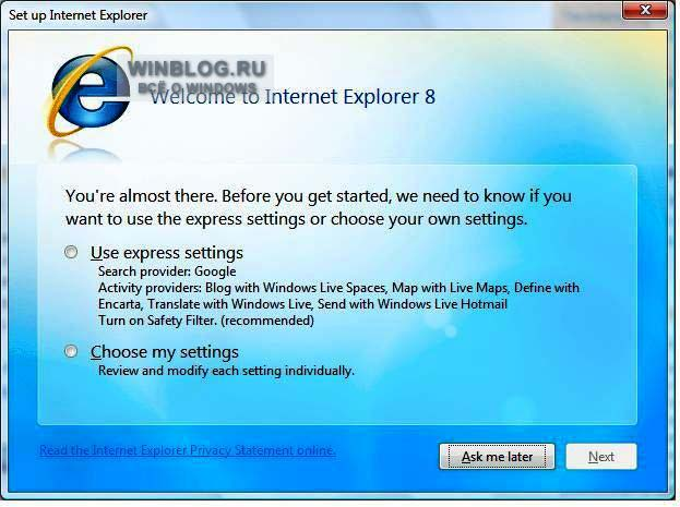 Первый взгляд на Microsoft Internet Explorer 8 beta