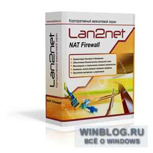 Lan2net NAT Firewall 1.95.