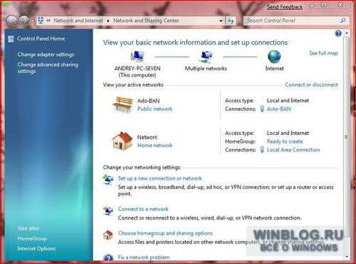 Настройка HomeGroup в Windows 7