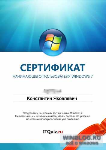 �������� Windows 7 �����������