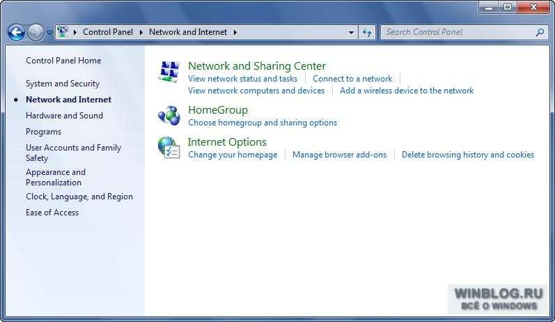 Знакомство windows xp удалить