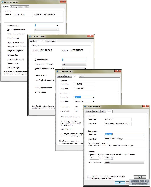 первое знакомство с windows 7