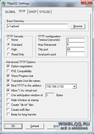 Установка Windows 7 по локальной сети в несколько шагов