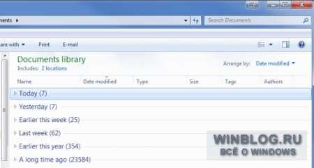 Сортировка файлов с помощью функции «Упорядочить» в Проводнике Windows 7