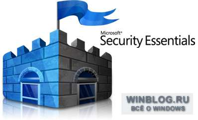 Microsoft Security Essentials удаляет Google Chrome