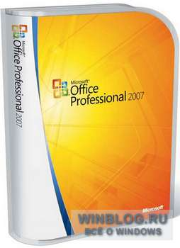Microsoft ������������ Service Pack 3 ��� Office 2007