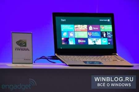 ARM-ноутбуки с Windows 8 могут появиться не ранее 2013 года