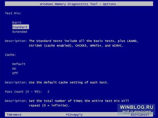 расширенный тест памяти windows зависает на 21