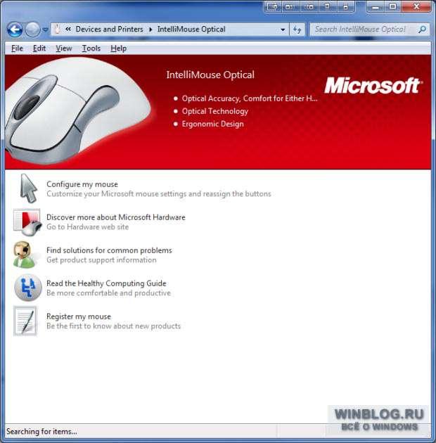 Windows 7 Включить Обновление Драйверов