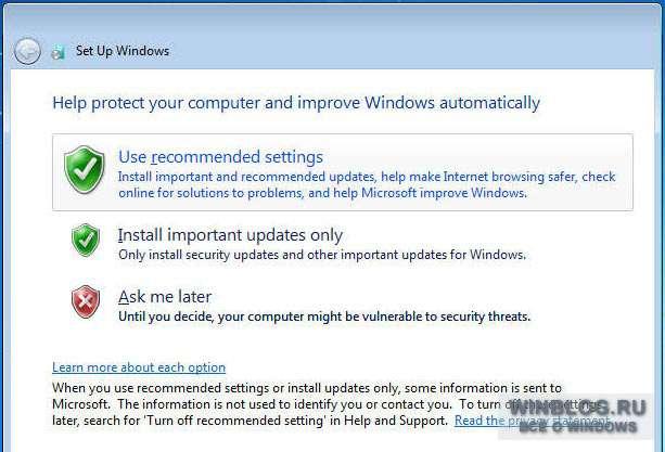 установка драйверов windows 7 онлайн