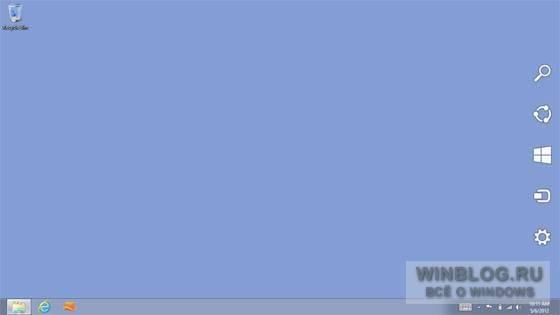 Microsoft рассказала о переходе на Windows 8
