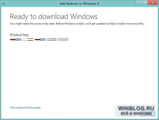 ���������� ����������� � Windows 8