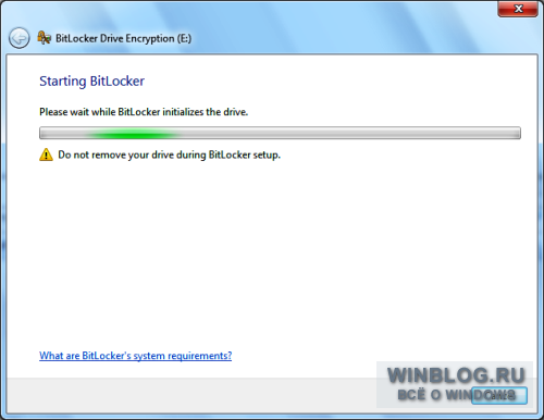 ������ USB-����������� ��� ������ BitLocker To Go � Windows 7