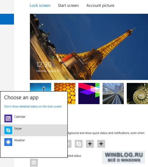 how to search for someone on skype windows 8