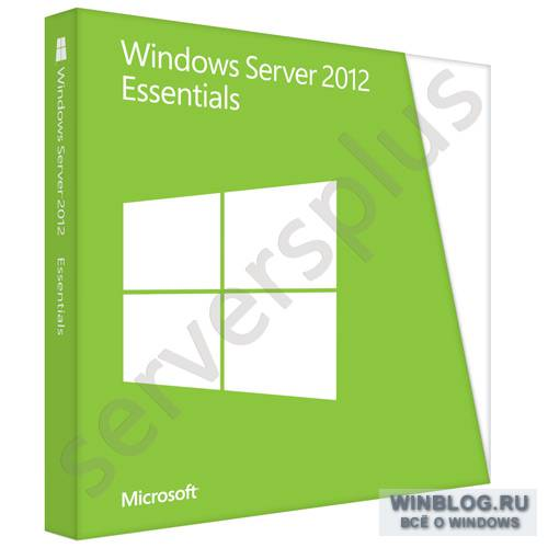 Завершена работа над Windows Server  2012 Essentials