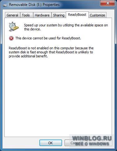 Десять способов ускорить работу Windows 7