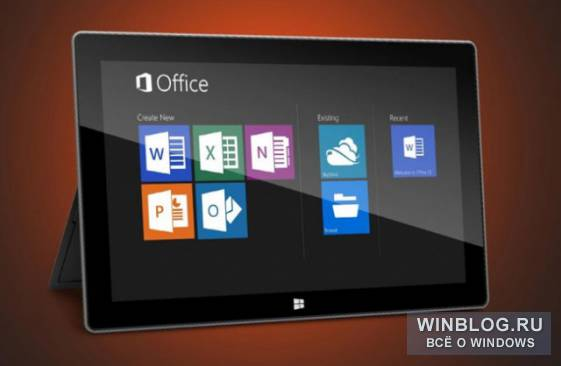 MS Office 2013 �������� �� iOS � Android � ������ 2013 ����