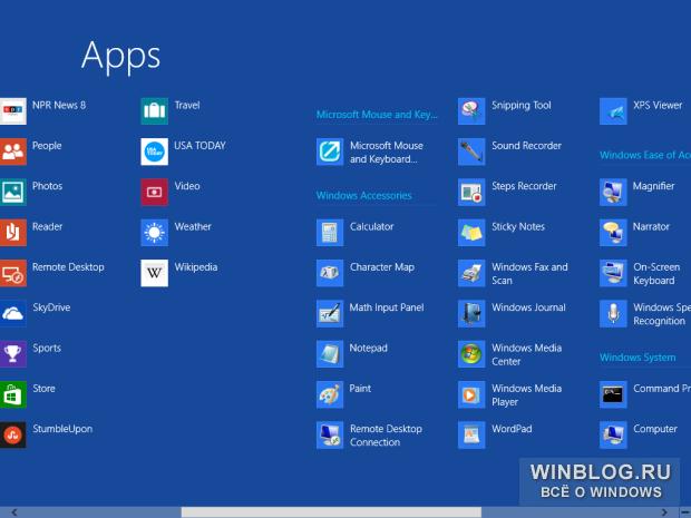 Как сделать интерфейс в windows 10 как в windows 7