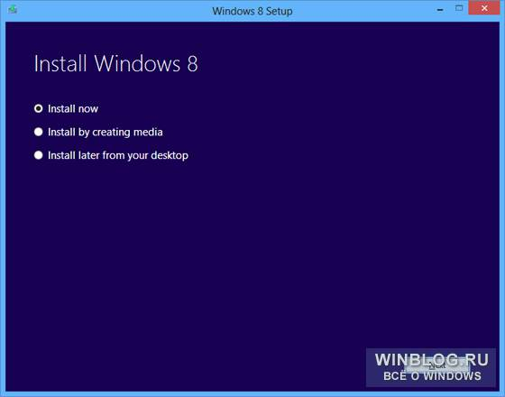 �������� ������������� �������� Windows 8 ����� ������������� ���-�����������