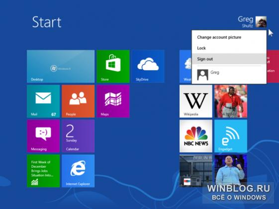 Как в windows 8 сделать загрузку рабочего стола