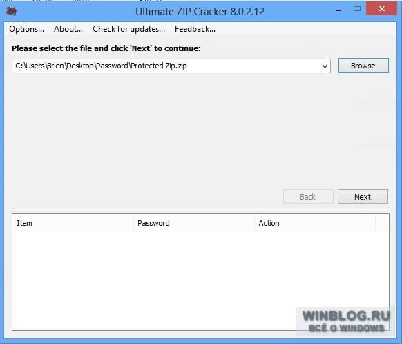 Программа для взлома паролей анкет и аккаунтов в соцеальных сетях