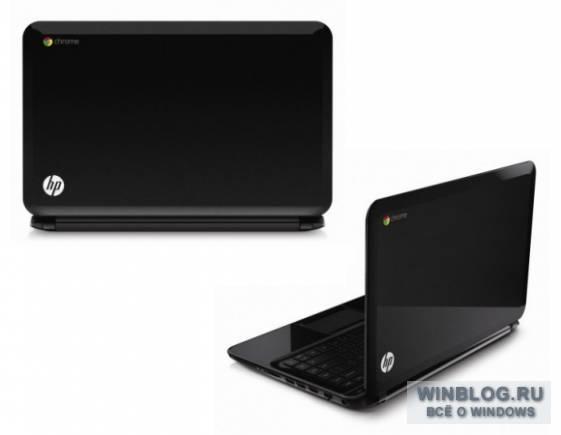 HP входит на рынок хром-буков