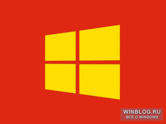 Китай считает Windows 8 инструментом шпионажа