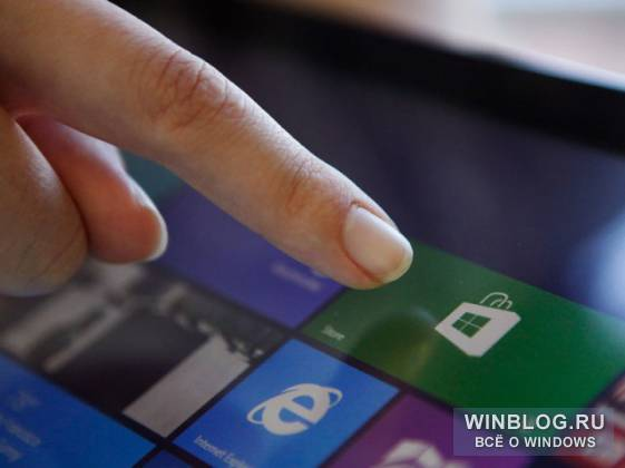 Windows 8.1 Update 2 даст скидку на Windows 9