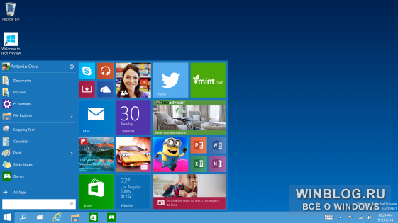 Windows 10 Technical Preview на подходе