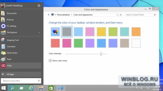 Как сделать сайт на windows