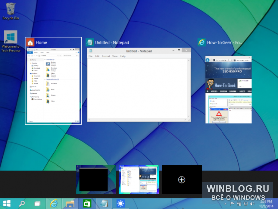 32 ����� ��������� ���������� � Windows 10 Technical Preview