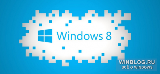 ����� ������, �� ������� Windows 8 ���������� Windows 7