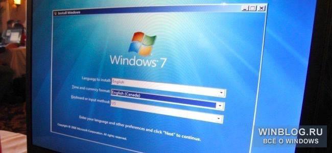 Как сделать чтобы на компьютере было 2 windows