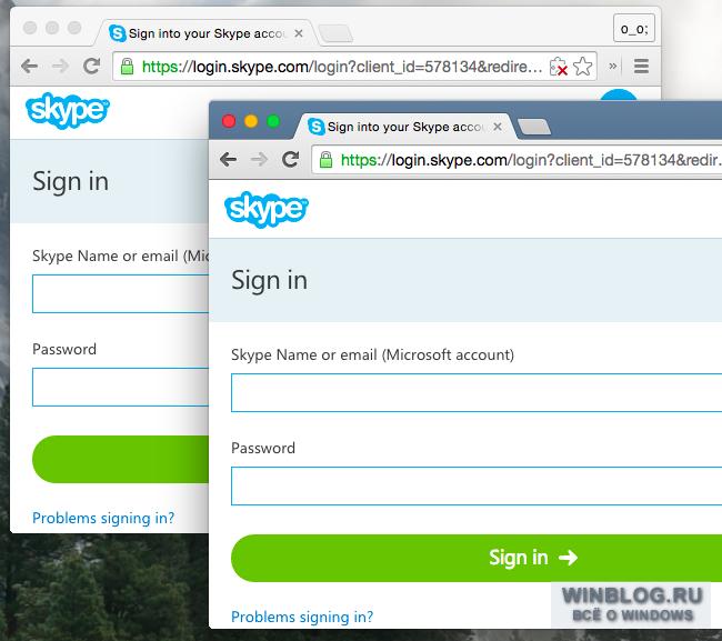 Как сделать себе имя в скайпе