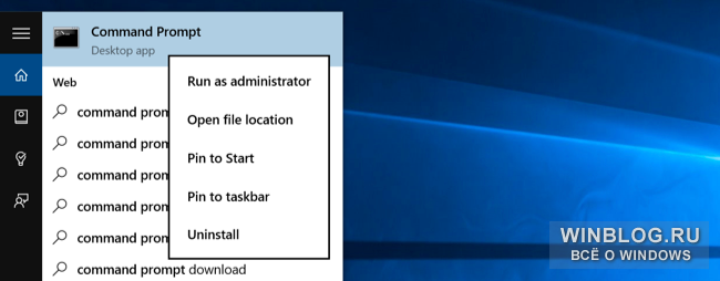 Программу по восстановлению поврежденных файлов виндовс